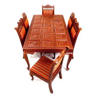 DINING - NH-1849